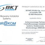 bkt-skynet-2013